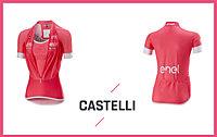 Offizielle Giro d'Italia 2018 Damen-Radbekleidung von Castelli