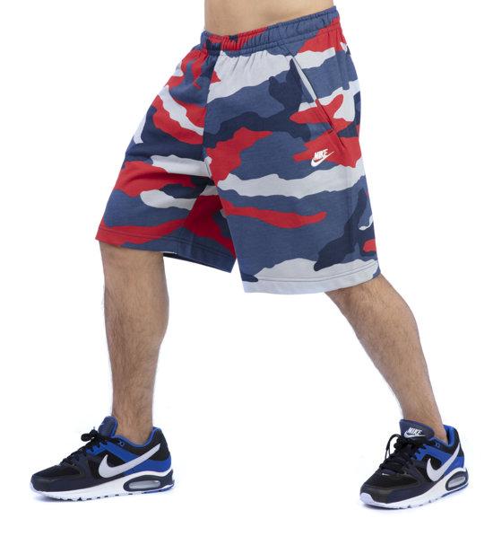 pantaloni nike mimetici