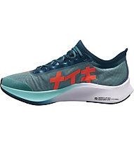 Nike Zoom Fly 3 Running - scarpe performance - uomo, Green