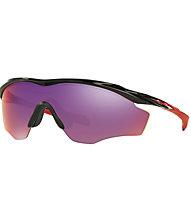 Oakley M2 Frame XL - Fahrradbrille, Black/Red