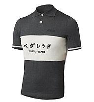 Pedal Ed Tokyo Riding Polo, Grey